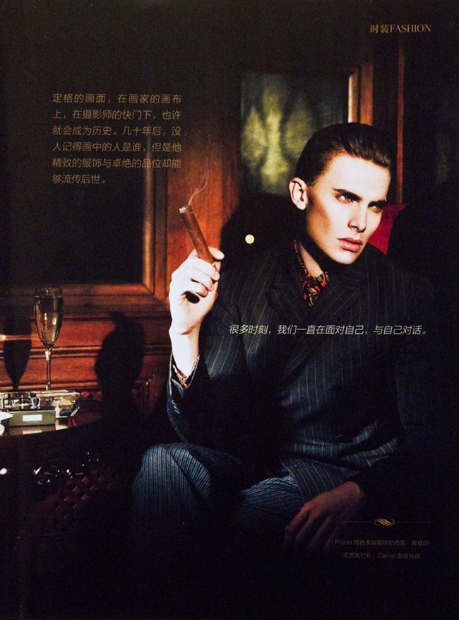 ROBB REPORT CHINA- Fernando Machado in Fashion in Painting by Liu Zongyuan. www.imageamplified.com, Image Amplified (1)
