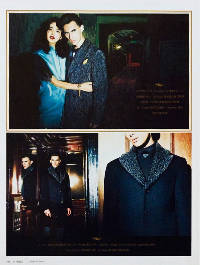 ROBB REPORT CHINA- Fernando Machado in Fashion in Painting by Liu Zongyuan. www.imageamplified.com, Image Amplified (6)