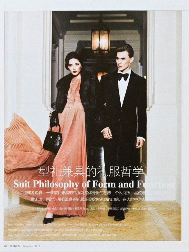 ROBB REPORT CHINA- Fernando Machado in Fashion in Painting by Liu Zongyuan. www.imageamplified.com, Image Amplified (7)