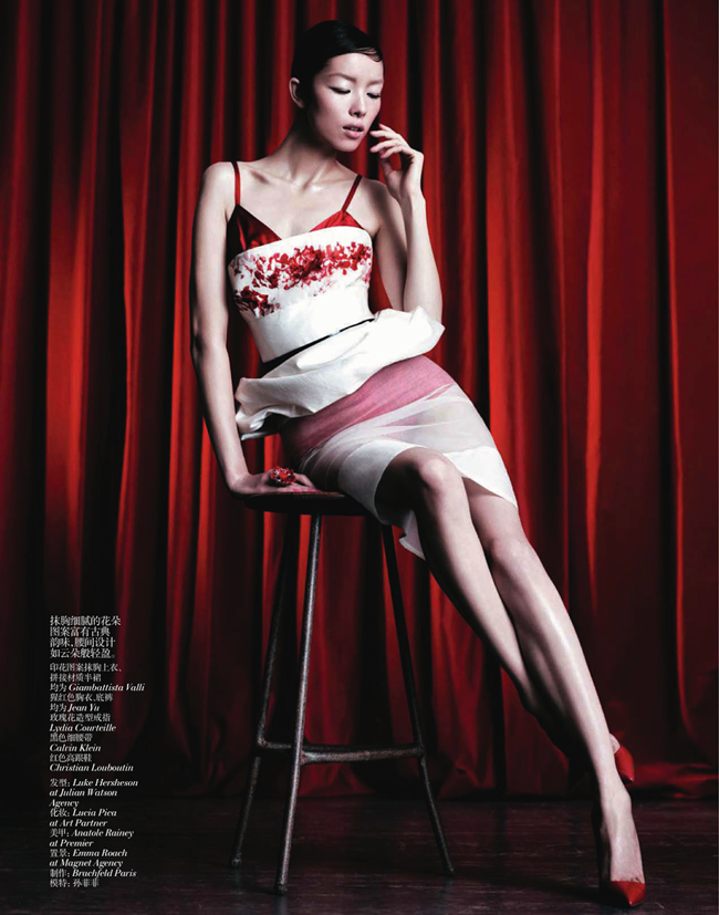 VOGUE CHINA- Fei Fei Sun in Graceful Boudoir by Willy VAnderperre. Nicoletta Santoro, April 2013, www.imageamplified.com, Image Amplified (2)