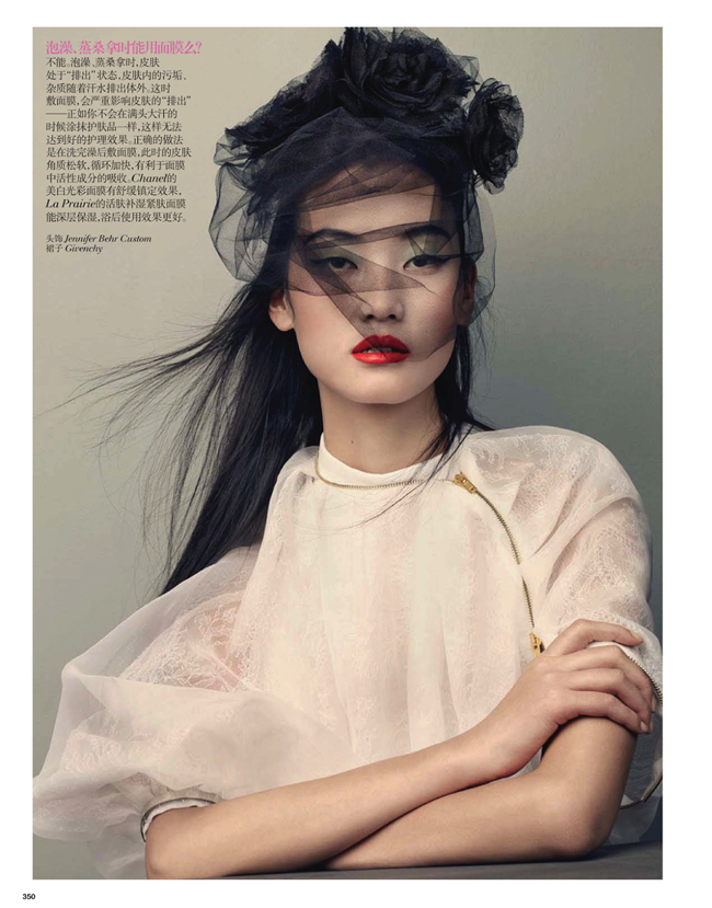 VOGUE CHINA- Jacquelyn Jablonski & Lina Zhang in Skin Spell by David Slijper. Tina Chai, April 2013, www.imageamplified.com, Image Amplified (3)
