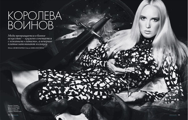 ELLE RUSSIA- Cathrine Norgaard in The Warrior Princess by Lee Broomfield. Daria Anichkina, December 2012, www.imageamplified.com, Image Amplified (1)