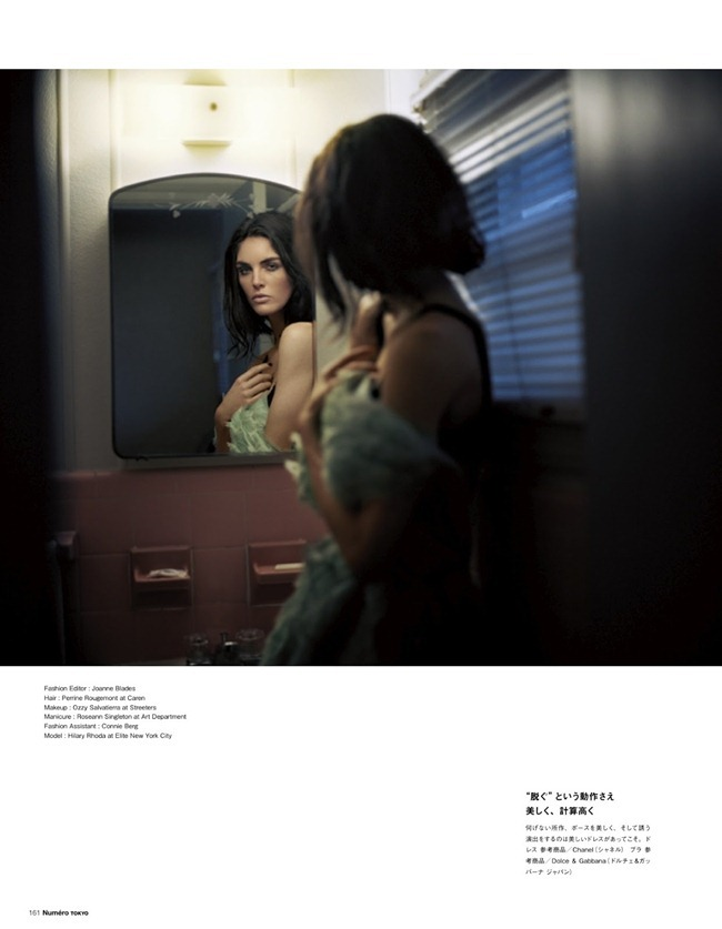 NUMERO TOKYO- Hilary Rhoda by Vincent Peters. Joanne Blades, February 2013, www.imageamplified.com, Image Amplified (11)
