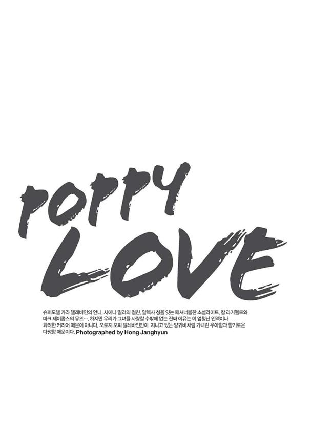 HARPER'S BAZAAR KOREA- Poppy Delevigne in Poppy Love by Hong Jang Hyun. January 2013, www.imageamplified.com, Image Amplified