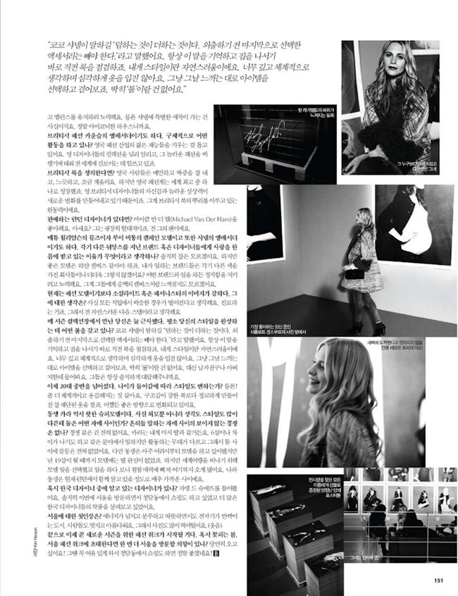 HARPER'S BAZAAR KOREA- Poppy Delevigne in Poppy Love by Hong Jang Hyun. January 2013, www.imageamplified.com, Image Amplified (9)
