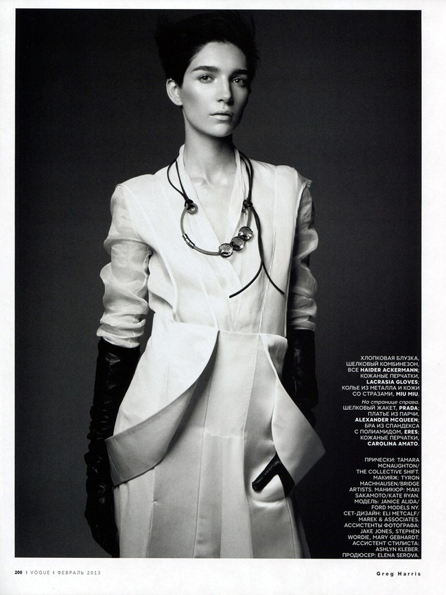 VOGUE RUSSIA- Janice Alida by Greg Harris. Natasha Royt, January 2013, www.imageamplified.com, Image Amplified (7)