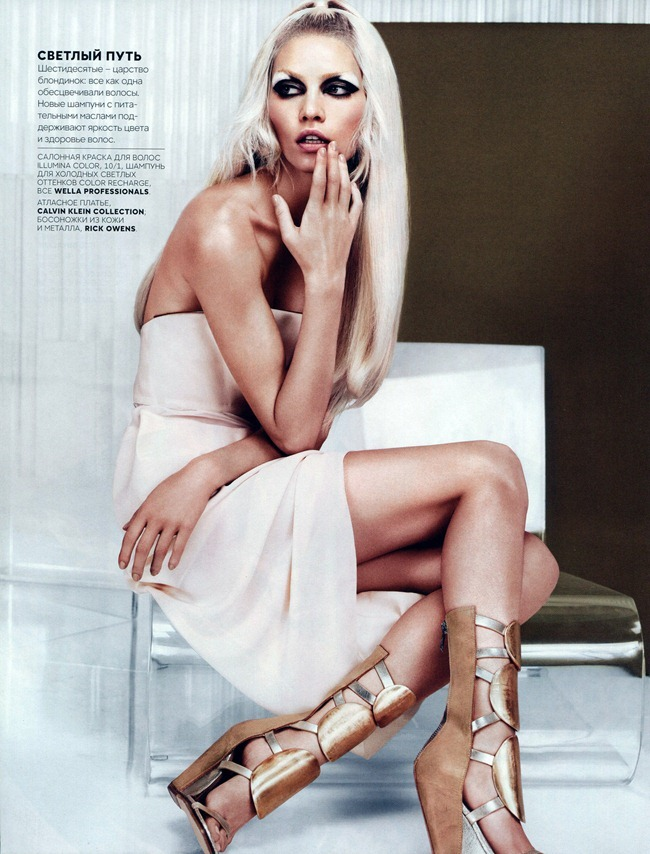 VOGUE RUSSIA- Aline WEber by Catherine Servel. Karen Langley, January 2013, www.imageamplified.com, Image Amplified (2)