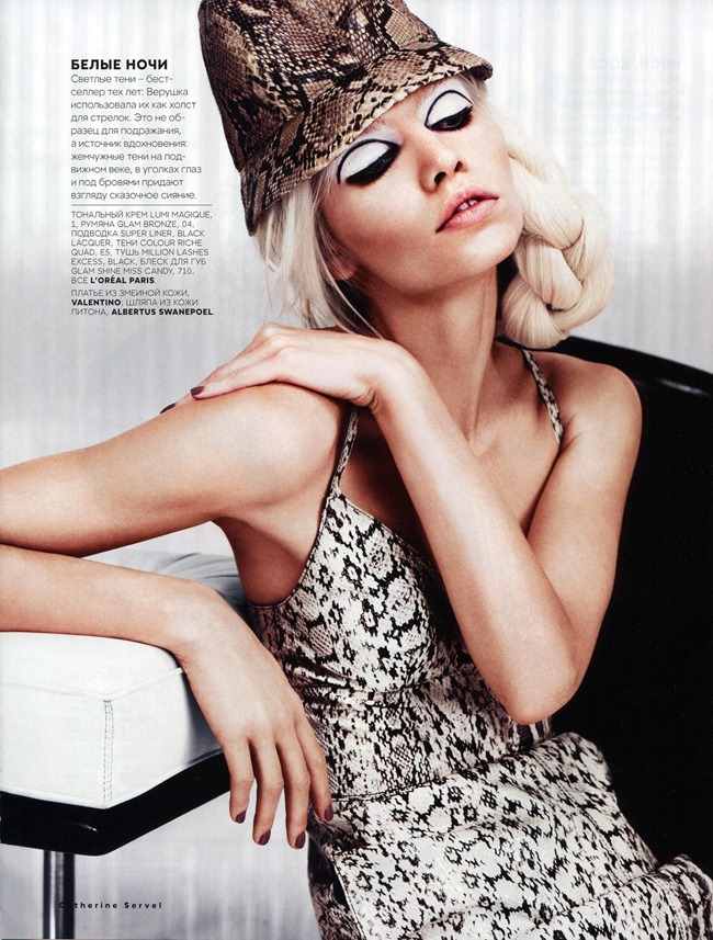 VOGUE RUSSIA- Aline WEber by Catherine Servel. Karen Langley, January 2013, www.imageamplified.com, Image Amplified (3)