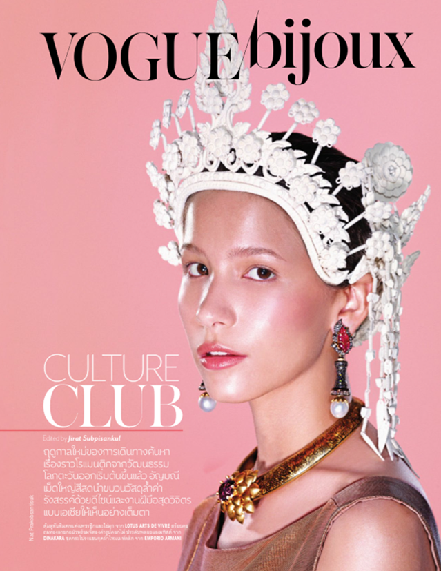 VOGUE THAILAND- Asia Major by Nat Prakobsantisuk. February 2013, www.imageamplified.com, Image Amplified