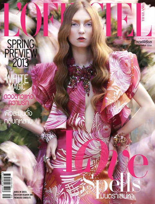 L'OFFICIEL THAILAND- Daria Fomina in Lady Lilith by Apichart Chaichulla. Pop Kampol, February 2013, www.imageamplified.com, Image Amplified