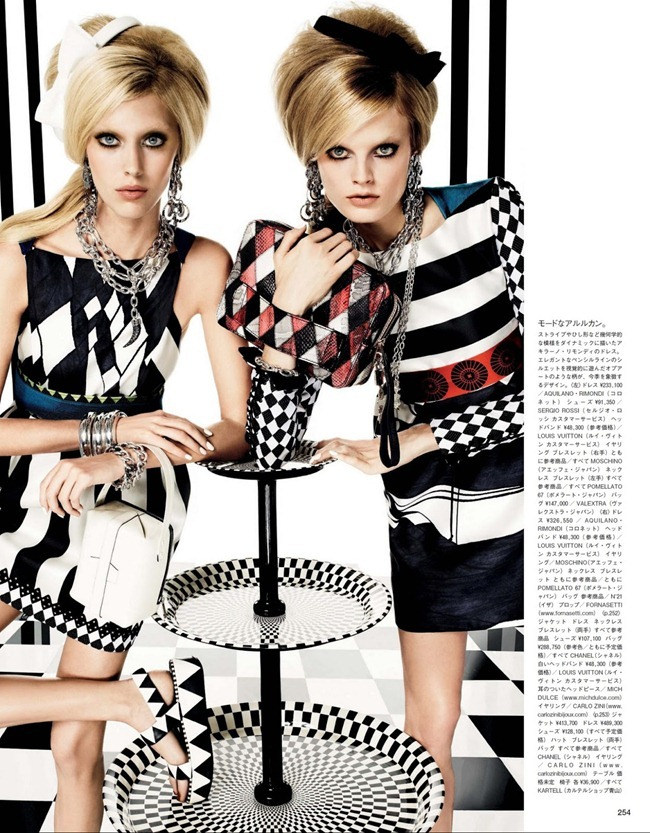 VOGUE JAPAN- Hanne Gaby Odiele & Juliana Schurig in Graphics Gone Wild by Giampaolo Sgura. Anna Dello Russo, March 2013, www.imageamplified.com, Image Amplified (1)