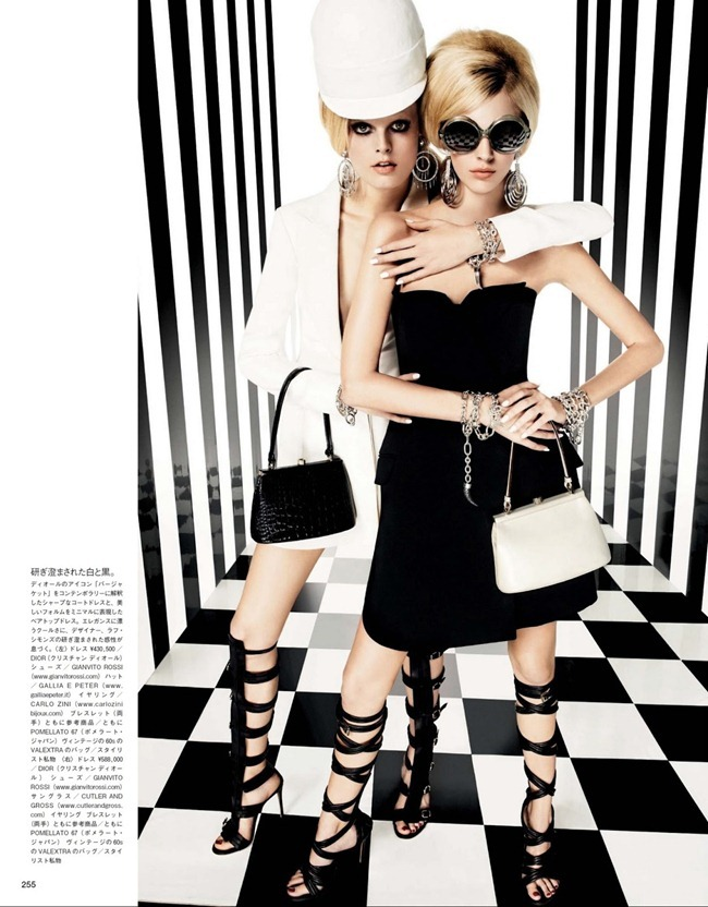 VOGUE JAPAN- Hanne Gaby Odiele & Juliana Schurig in Graphics Gone Wild by Giampaolo Sgura. Anna Dello Russo, March 2013, www.imageamplified.com, Image Amplified (2)
