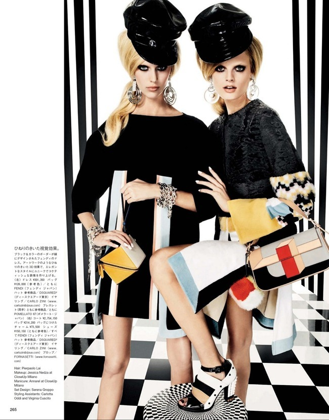 VOGUE JAPAN- Hanne Gaby Odiele & Juliana Schurig in Graphics Gone Wild by Giampaolo Sgura. Anna Dello Russo, March 2013, www.imageamplified.com, Image Amplified (12)