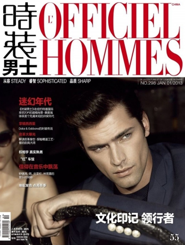 FASHION PHOTOGRAPHY- Sean O'Pry for L'Officiel Hommes China, January 2013, www.imageamplified.com, Image Amplified (6)