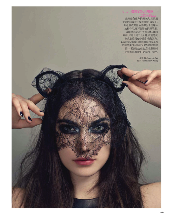 VOGUE CHINA- Jacquelyn Jablonski & Lina Zhang in Skin Spell by David Slijper. Tina Chai, April 2013, www.imageamplified.com, Image Amplified (6)