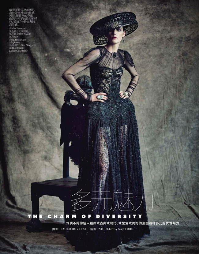 VOGUE CHINA- Saskia de Brauw, Stella Tennant, Kati Nescher & Yumi Lambert in The Charm of Diversity by Paolo Roversi. Nicoletta Santoro, April 2013, www.imageamplified.com, Image Amplified