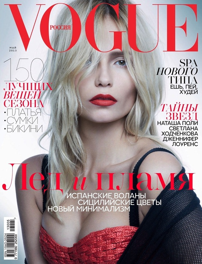 VOGUE RUSSIA- Natasha Poly in Carmen and Torero by Patrick Demarchelier. Olga Dunina, May 2013, www.imageamplified.com, Image Amplified