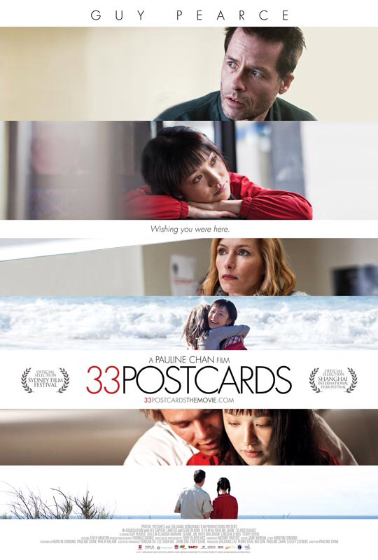 CINEMA SCAPE: 33 Postcards by Pauline Chan Starring Guy Pierce. In Theaters May 17, 2013