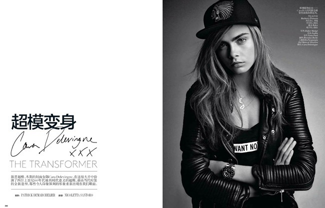 VOGUE CHINA- Cara Delevigne in The Transformer by Patrick Demarchelier. Nicoletta Santoro, June 2013, www.imageamplified.com, Image Amplified