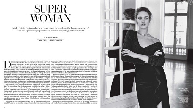 WSJ MAGAZINE- Natalia Vodianova in Super Woman by Alasdair McLellan. Anastasia Barbieri, June 2013, www.imageamplified.com, Image Amplified (1)