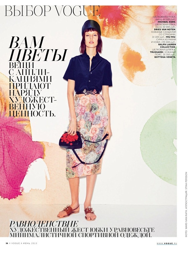 VOGUE RUSSIA- Elisabeth Erm in Colors For You by Ward Ivan Rafik. Svetlana Tanakina, June 2013, www.imageamplified.com, Image Amplified