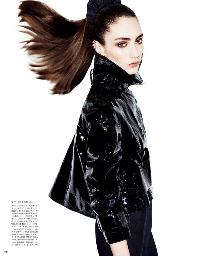 VOGUE JAPAN- Marine Deleeuw in Free Spirit Of Sport by Matt Irwin. Sophia Hesketh, July 2013, www.imageamplified.com, Image Amplified (3)