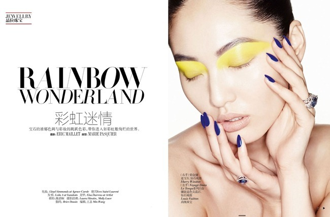 VOGUE CHINA COLLECTIONS- Bonnie Chen in Raynbow Wonderland by Eric Maillet. Marie Pasquier, 2013, www.imageamplified.com, Image Amplified