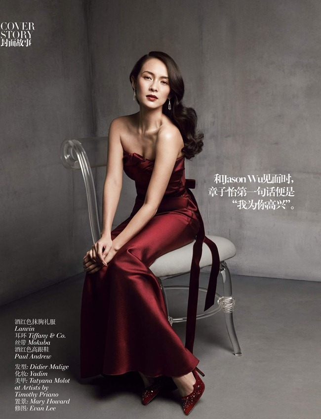 VOGUE CHINA Zhang Ziyi by Patrick Demarchelier, July 2013, www.imageamplified.com, Image Amplified (1)