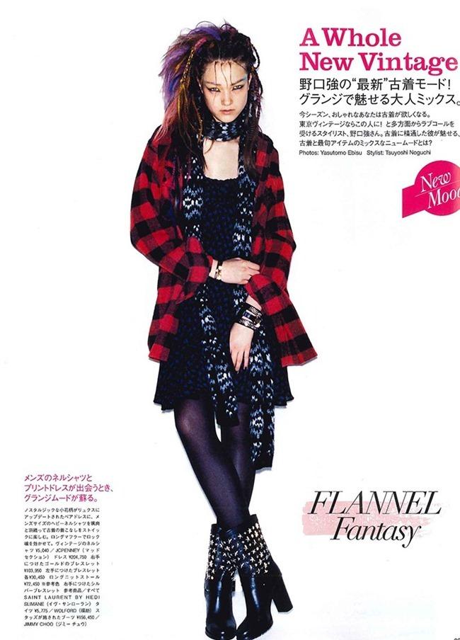 VOGUE JAPAN Yumi Lambert in Time by Yasutomo Ebisu. Tsuyoshi Noguchi, August 2013, www.imageamplified.com, Image Amplified (1)
