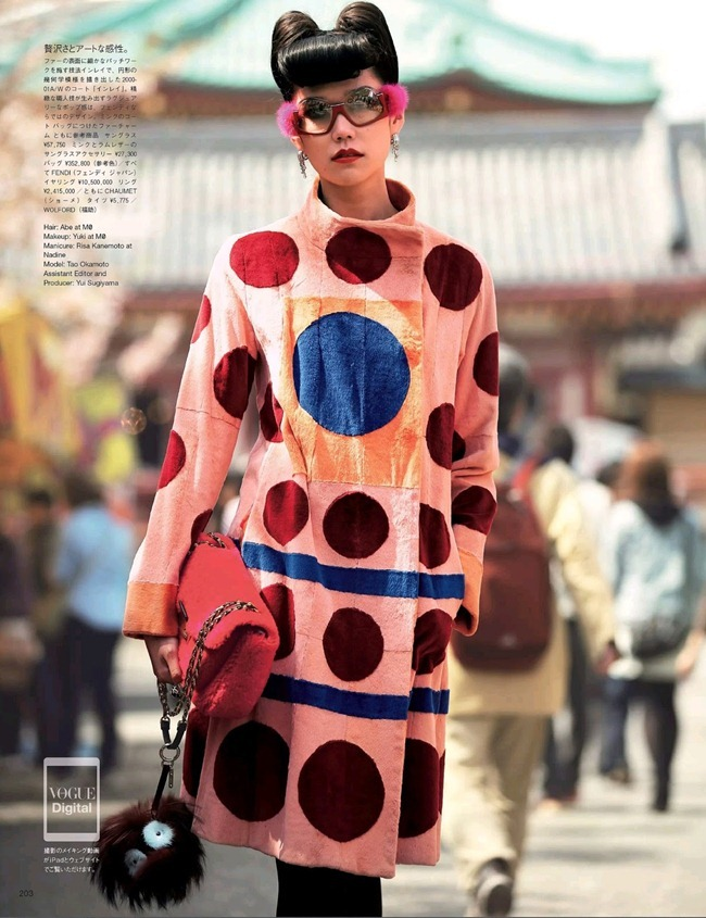 VOGUE JAPAN- Tao Okamoto in The Ritual Of The City by HB Nam. Saori Masuda, August 2013, www.imageamplified.com, Image Amplified (6)