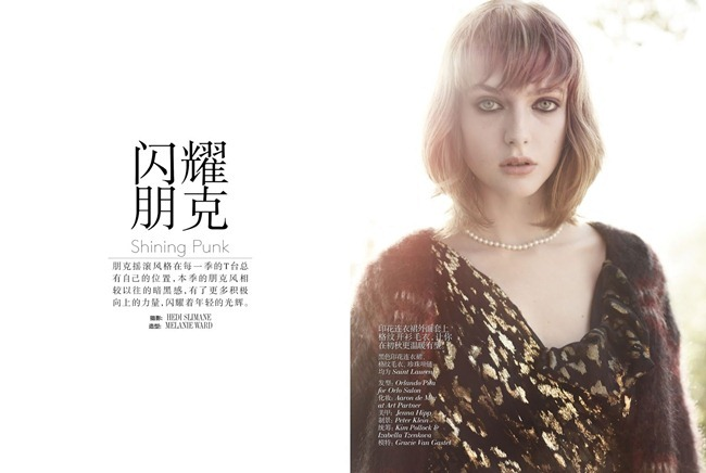 VOGUE CHINA- Gracie Van Gastel in Shining Punk by Hedi Slimane. Melanie Ward, September 2013, www.imageamplified.com, Image Amplified