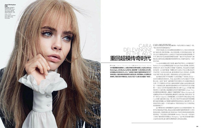 VOGUE CHINA- Cara Delevigne in The Transformer by Patrick Demarchelier. Nicoletta Santoro, June 2013, www.imageamplified.com, Image Amplified (5)