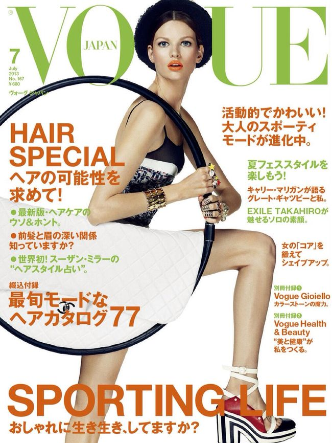 PREVIEW: Bette Franke for Vogue Japan, July 2013 by Photographer Giampaolo Sgura