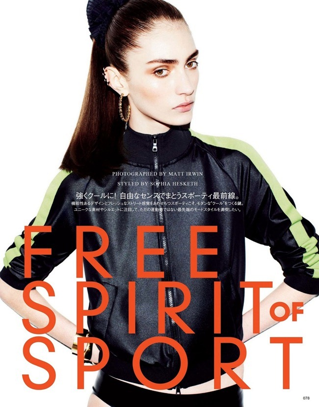 VOGUE JAPAN- Marine Deleeuw in Free Spirit Of Sport by Matt Irwin. Sophia Hesketh, July 2013, www.imageamplified.com, Image Amplified