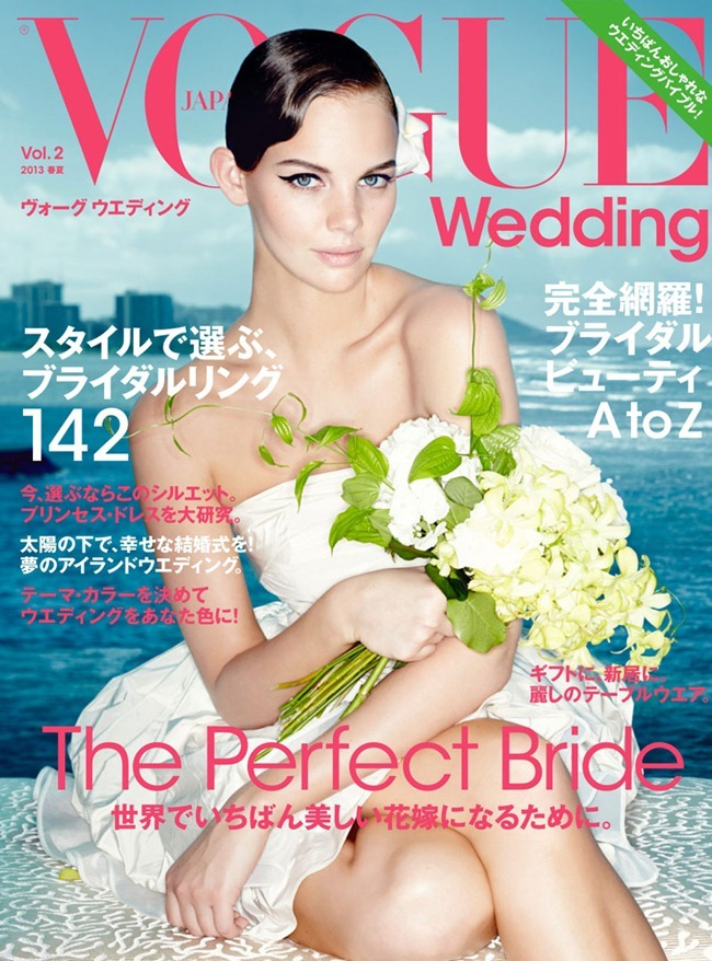 VOGUE JAPAN WEDDING Marloes Horst & Hunter Trevelyan Wyndham in They Call Her Pineapple Princess by Rene Habermacher. Rene Semba, www.imageamplified.com, Image Amplified (10)