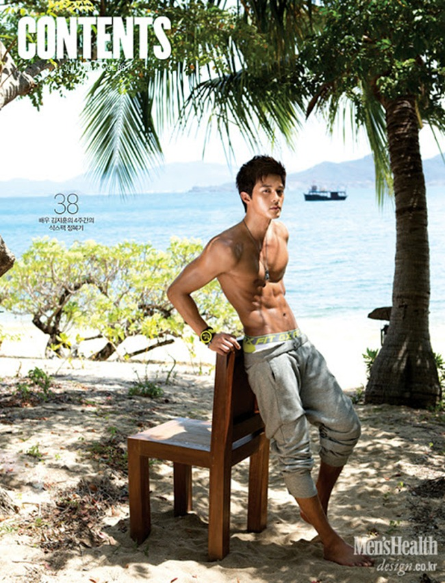MASCULINE DOSAGE Kim Ji Hoon for Men's Health Korea. www.imageamplified.com, Image Amplified (6)