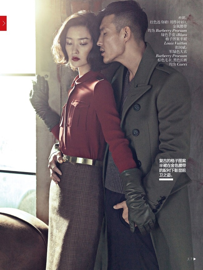 VOGUE CHINA- Du Juan & Zhang Goubin in Charming Military by Yin Chao. Candy Lee, September 2013, www.imageamplified.com, Image Amplified