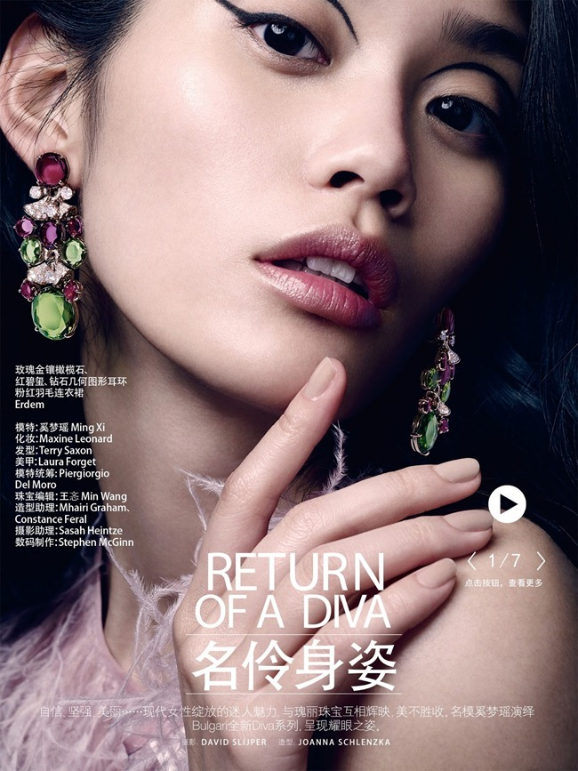 VOGUE CHINA- Ming Xi in Return Of A Diva by David Slijper. Joanna Schlenzka, September 2013, www.imageamplified.com, Image Amplified