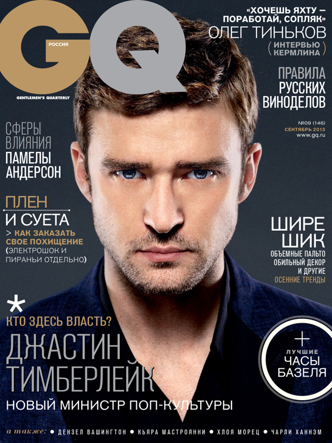 GQ RUSSIA- Justin Timberlake by Scott Garfield. September 2013, www.imageamplified.com, Image Amplified