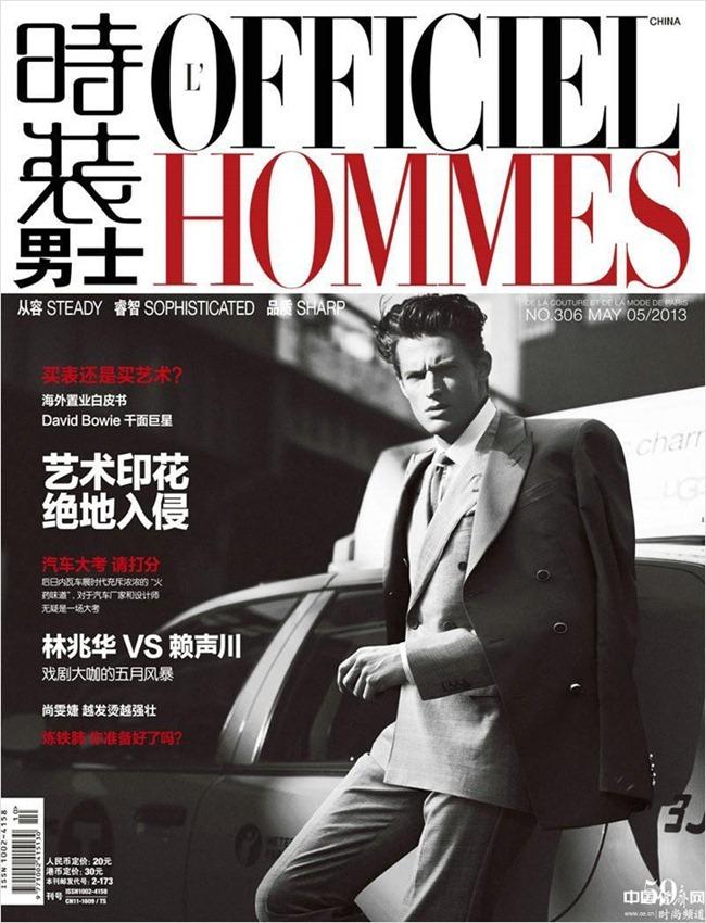 L'OFFICIEL HOMMES CHINA- Garrett Neff by Jun Liu. Brett Bailey, May 2013, www.imageamplified.com, Image Amplified