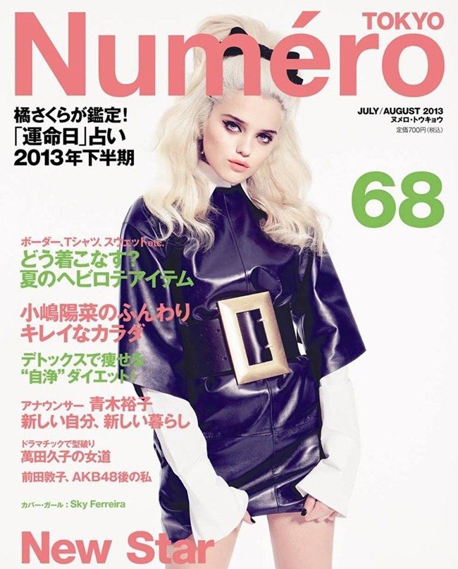 NUMERO TOKYO Sky Ferreira by Sofia Sanchez & Mauro Mongiello. August 2013, www.imageamplified.com, Image Amplified (1)