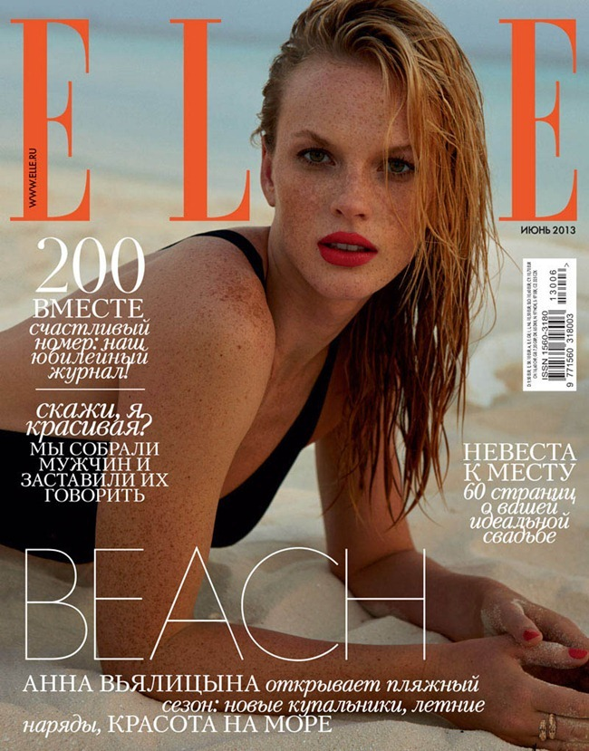 ELLE RUSSIA Anne Vyalitsyna in Beach Star by Asa Tallgard. Daria Anichkina, June 2013, www.imageamplified.com, Image Amplified (5)