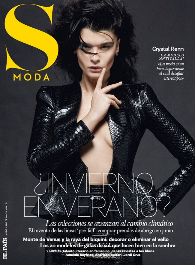 S MODA Crystal Renn in Invierno En Verano by David Roemer. Empar Prieto, www.imageamplified.com, Image Amplified (6)