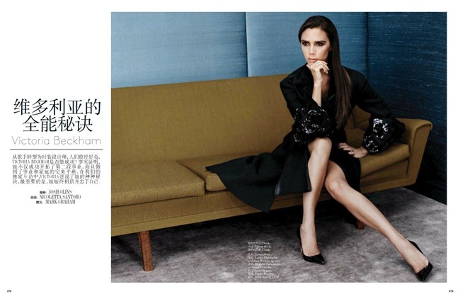 VOGUE CHINA- Victoria Beckham by Josh Olins. August 2013, www.imageamplified.com, Image Amplified