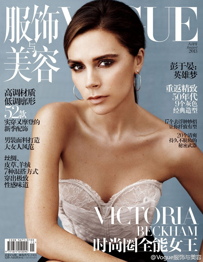 VOGUE CHINA- Victoria Beckham by Josh Olins. August 2013, www.imageamplified.com, Image Amplified (5)