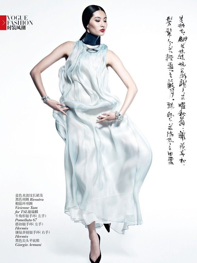 VOGUE CHINA- Bonnie Chen in Designed To Celebrate by Mei Yuangui. Yoyo Yao, September 2013, www.imageamplified.com, Image Amplified (1)