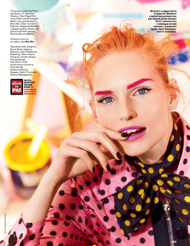ALLURE RUSSIA- Katrin Thormann by Mariano Vivanco. Jarrod Lacks, September 2013, www.imageamplified.com, Image Amplified (4)