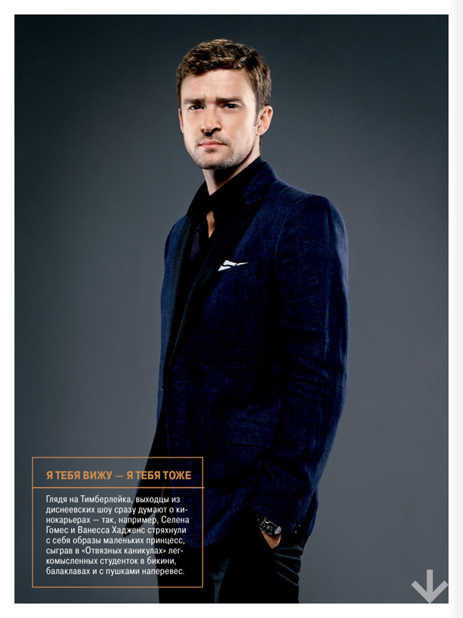 GQ RUSSIA- Justin Timberlake by Scott Garfield. September 2013, www.imageamplified.com, Image Amplified (2)