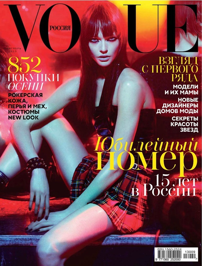 VOGUE RUSSIA- Sasha Pivovarova by Mert & Marcus. Sarah Richardson, September 2013, www.imageamplified.com, Image Amplified