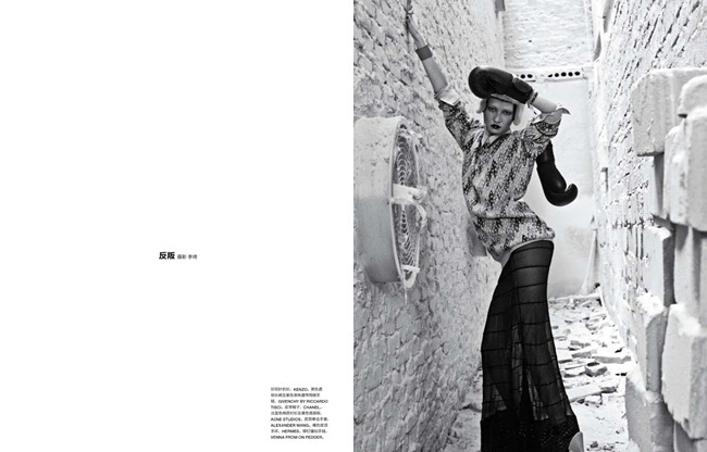 NUMERO CHINA- Wang Xiao by Li Qi. Ting Ting Lin, September 2013, www.imageampilfied.com, Image Amplified